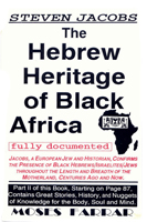 The Hebrew Heritage of Black Africa